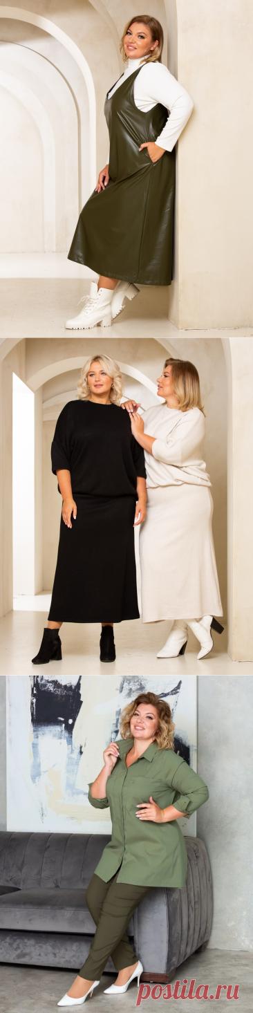 Модный Пышный Размер. Образы Плюс Сайз для Нестандартно Красивых Женщин | Бутик Полной Моды | Яндекс Дзен