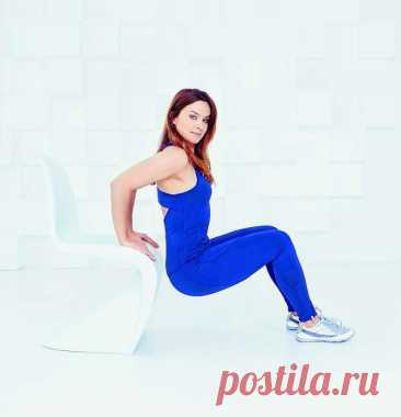Exercises for weight loss of hips in a sitting position