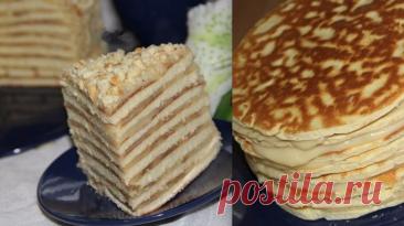 Торт Со Сгущенкой На Сковороде! Удивительный рецепт! Без ЗАМОРОЧЕК!
