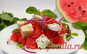 Салат с арбузом и сыром Фета - удивительное сочетание вкусов
