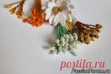 Тычинки для цветов своими руками | Канзаши