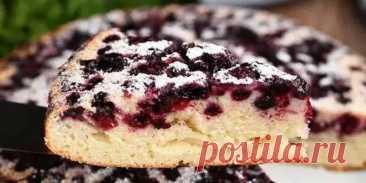 Рецепт изумительного пирога с ягодами на самом лучшем жидком...