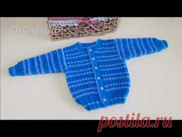 Children's jacket spokes (for 6-12 months). Knitted baby blouse.