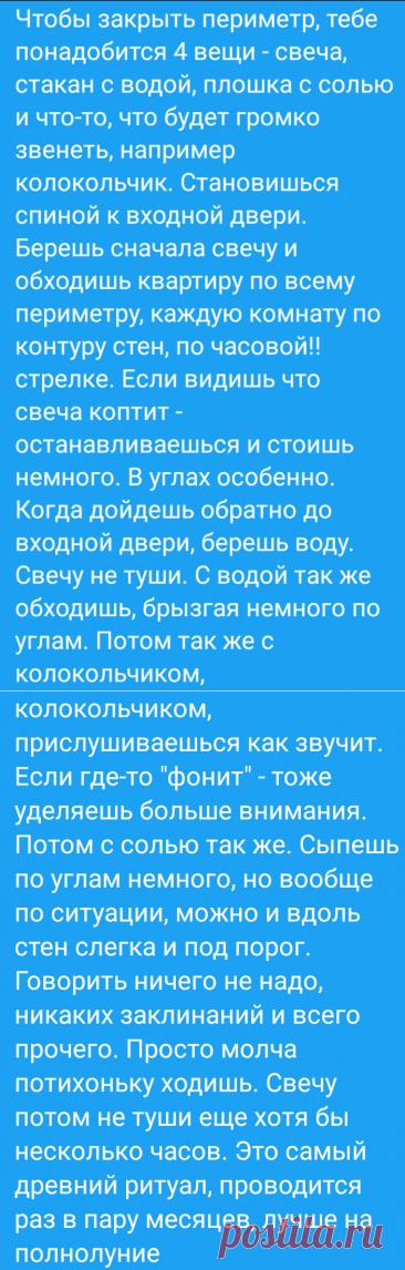 """Кисычев on Twitter: """"самая необъяснимая и странная история произошла со мной лет десять назад в прекрасном городе Владимире. я часто её рассказываю друзьям в оффлайне, кто меня знает давно, её слышали. настало время рассказать эту историю здесь, благодаря которой, я до сих пор верю в потустороннее"""" / Twitter"""