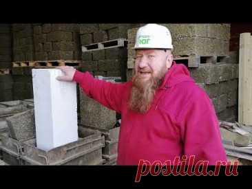 Производство Арболитовых Блоков / Арболитовые Блоки / Строительство Домов из Арболитовых Блоков