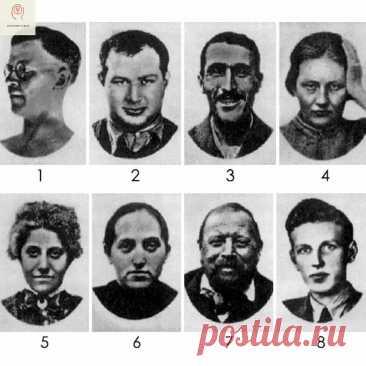 Психологический тест: выбор самого отталкивающего из этих 8 портретов может выявить ваши скрытые черты характера