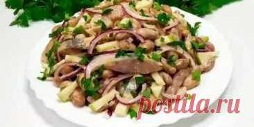 У знакомой попробовала салат с селедкой и фасолью, на прошлой...