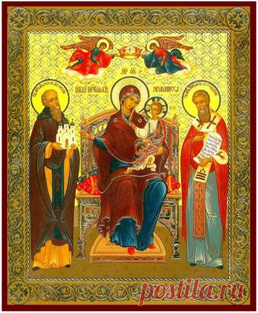 Три иконы, которые помогают пережить трудные времена   КНИГА ЖЕЛАНИЙ   Яндекс Дзен