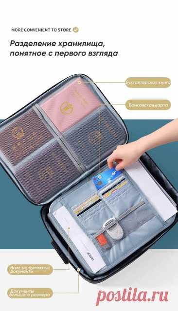 Папка для документов JOYBOS, большая сумка для хранения эфирных масел, с паспортом и паролем, держатель для карт для путешествий, с замком | Дом и сад | АлиЭкспресс