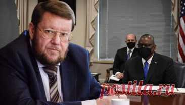 (99+) Евгений Сатановский: Заехал на Украину целый министр обороны Соединённых Штатов, поговорить с местным начальством - НОВОСТИ,СОБЫТИЯ,ЛЮДИ,ФАКТЫ - медиаплатформа МирТесен ЕВГЕНИЙ САТАНОВСКИЙ: НАРОД СВОЁ НАЧАЛЬСТВО ЗНАЕТ, НИКАКИХ ИЛЛЮЗИЙ ПО ЕГО ПОВОДУ НЕ ИСПЫТЫВАЕТ И ВЕРИТЬ ЕМУ НЕ ГОТОВ ТЕЛЕГРАМ КАНАЛ АРМАГЕДДОНЫЧ Пожалуй, можно подвести первые итоги анализа поведения антипрививочников и разбить короноскептиков и вакцинодиссидентов по категориям. Классификация видов,
