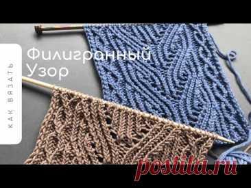 💙КРАСИВЫЙ УЗОР СПИЦАМИ💙 для вязания КАРДИГАНА, ТОПА, СВИТЕРА💙Beautiful Knitting Pattern