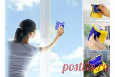 WinClean Магнитная щетка для мытья окон купить, цена, доставка, отзывы  При очистке окон щетки размещают с двух сторон стеклопакета, магниты притягиваются друг к другу и прибор надежно фиксируется. Размещенная снаружи щетка имеет страховочный шнур | Так же ищут: береты берет бесконечная бесплатная бесплатное бесплатные девочки для дома женщин круглым крючком лет лицом любовь музыкальные на открытки после руками рукоделие русском своими сериал спицами с турецкий энергия языке 50