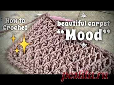 ПРОСТОЙ РОСКОШНЫЙ КОВЕР «MOOD» КРЮЧКОМ / HOW TO CROCHET BEAUTIFUL COZY CARPET