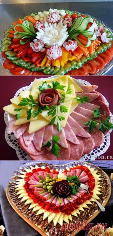 Шикарные идеи красивого оформления мясных и рыбных нарезок, сыров, овощей и фруктов
