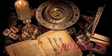 Что такое черная магия и руны: зачем, кому и когда это надо? Черная магия и руны: порядок магических ритуалов + 7 фактов о рунах для новичков + 10 отличных книг по тематике для новичков. Если вы с интересом смотрели