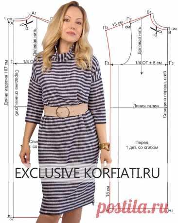 Выкройка прямого трикотажного платья 👗 от Анастасии Корфиати