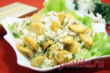 Салат «Ольга» Этот игривый и заманчивый салат «Ольга» произведет фурор на вашем праздничном столе.