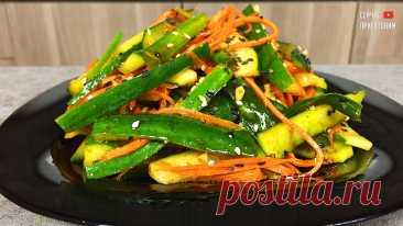 Салат из огурцов по-корейски с морковкой | Сейчас Приготовим! | Пульс Mail.ru Сегодня приготовим очень вкусный и быстрый салат из огурцов по-корейски. Он яркий, хрустящий, пикантный и очень ароматный.