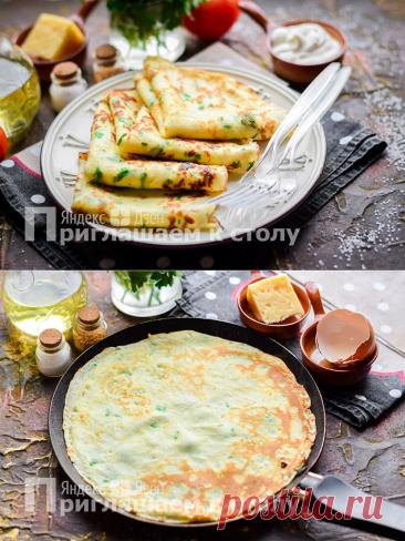 Отличная альтернатива омлетам: сырные блины на завтрак — готовятся быстро, получается сытно | Приглашаем к столу | Яндекс Дзен
