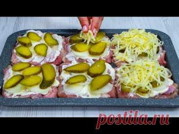 СУПЕР блюдо из окорочков без кости - ИДЕАЛЬНЫЙ рецепт и для ПРАЗДНИЧНОГО стола