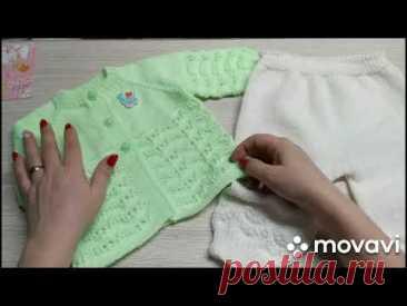 Детские штанишки спицами на возраст 3-6 мес//Мастер Класс