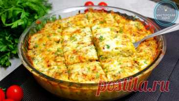 Как я готовлю капусту по-турецки: простой рецепт вкусной и сытной запеканки   Мастерская идей   Пульс Mail.ru Простой рецепт вкусного ужина