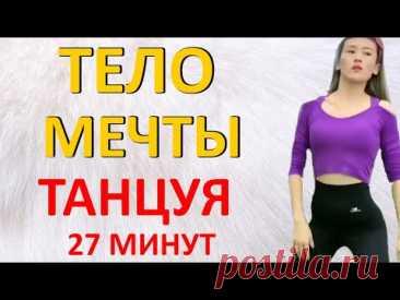 Полная КИТАЙСКАЯ ТРЕНИРОВКА Для ПОХУДЕНИЯ (полная версия с музыкой)