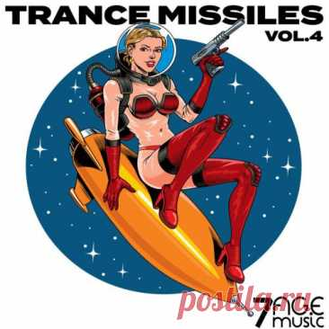 Trance Missiles Vol 4 (2021) Trance Missiles Vol 4 (2021) Electronic, Trance, Progressive | 2021 | 03:14:04 | MP3 | 320kbps | 441 MBTracklist:01. Kay Stone - Alone (Original Mix) 9:1302. Fresh Code - Summer In The Heart (Original Mix) 7:0503. Ricc Albright - Dancing In Nightfall (Airdream Remix) 8:0904. Hoyaa -