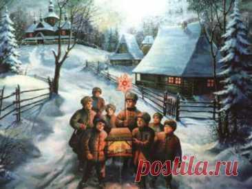 Старый новый год 2021: Колядки на праздник - Александр, 09 января 2021