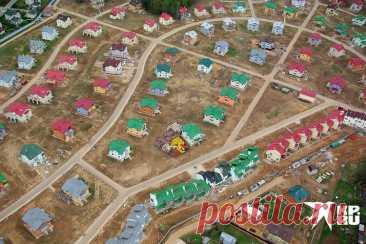 Квартирная лихорадка скоро закончится: куда качнутся цены на жилье в 2021 году