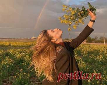 Если ты просыпаешься с утра с ощущением счастья, день обречен на успех...