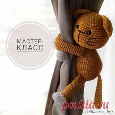 1000 схем амигуруми на русском: Кот-держатель для штор