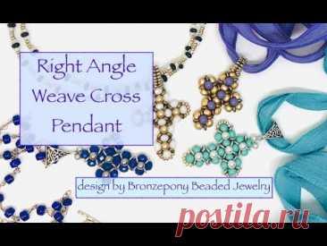 Right Angle Weave Cross Pendant