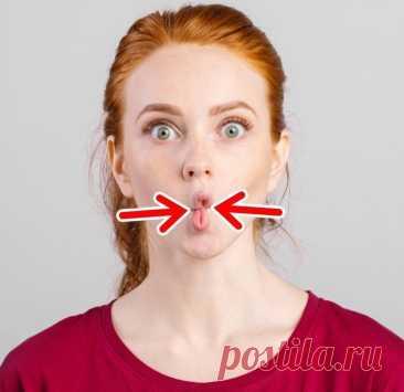 Упражнения, которые помогут избавиться от обвисших щек и изменить овал лица / Все для женщины