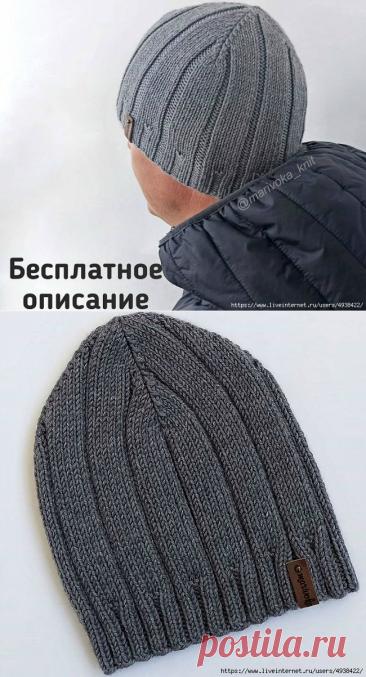 Описание мужской шапочки.