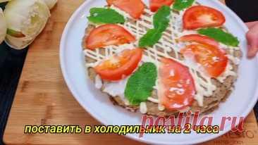 Взбивайте Баклажан с яйцом ❗Так Готовят Богачи!! Вкуснее Мяса, Дешевле Хлеба❗
