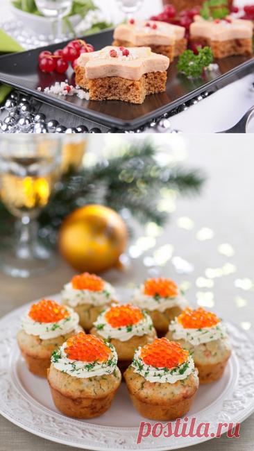 Холодные закуски на Новый год 2021 - простые рецепты с фото вкусных праздничных блюд | СЕГОДНЯ