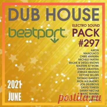 Beatport Dub House: Electro Sound Pack #297 (2021) Сущность такой музыки складывается из множества элементов: очень низкого баса, вкрадчивого и настойчивого ритма барабанов, отрывистого вокала, духовой, гитарной и клавишной аранжировки, которая образует причудливый коллаж, украшенный причудливыми эффектами.Категория: CompilationИсполнитель: Varied