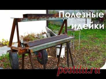 La máquina listogibochnyy 1,5х920 mm por las manos.