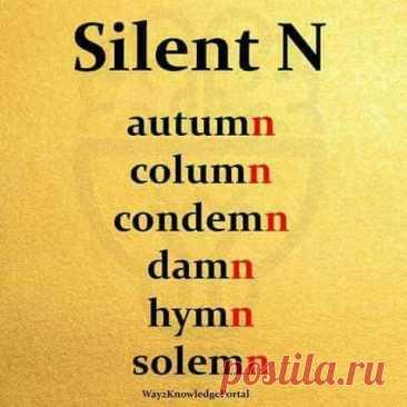 Silent N