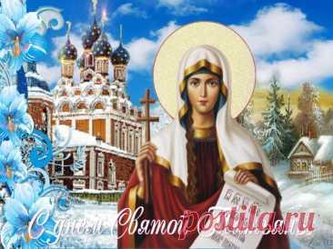 Татьянин день 25 января: народные приметы и поверья в праздник
