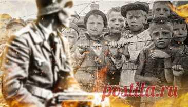 Нацистские айнзацгруппы: могли ли нормальные люди массово убивать детей? Как психически здоровые, культурные люди могли спокойно, деловито убивать мирных жителей и даже детей. Как это было возможно?