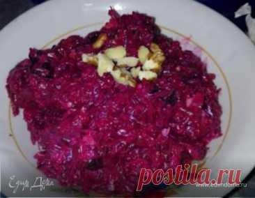 Свекольный салат с грецкими орехами и черносливом, пошаговый рецепт на 1463 ккал, фото, ингредиенты - Людмила Иванова