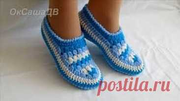 Slippers - moccasins a hook.