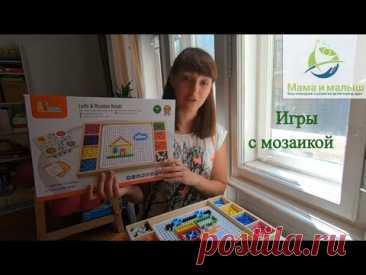 Развивающие игры с мозаикой для детей