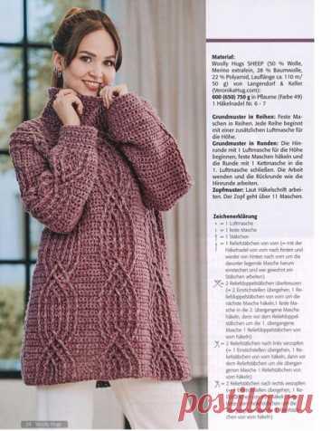 Идея. Удлиненный свитер  #идея_@crochet_group #свитер