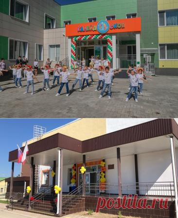 2021 апрель. В Татарстане и Крыму открыты два новых детских сада на 260 и 310 мест