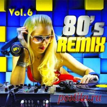 Disco Remix 80s Vol.1-6 (2021) Mp3 Исполнитель: Various ArtistsНазвание: Disco Remix 80s Vol.1-6Дата релиза: 2021Страна: All worldЖанр музыки: Pop, Dance, DiscoКоличество композиций: 600Формат | Качество: MP3 | 160 kbpsПродолжительность: 63:27:34Размер: 4.51 Gb (+3%) TrackList:Disco Remix 80s Vol. 1001. Blue System - Gangster Love