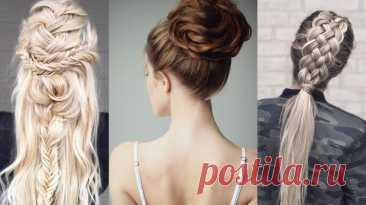 Экспериментируй: лучшие прически для длинных волос на лето Лето всегда богато на интересные события и мероприятия, на которых хочется блистать во всей красе. Дополнить даже самый стильный образ стоит модной и красивой прической. Для тебя мы собрали самые лучшие прически для длинных волос на лето.
