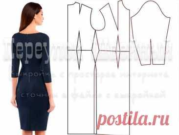 Выкройка основа платья - Переулок швейный